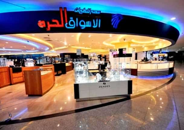 Cairo Airport Duty Free Cai 39 S Shopping Dining Guide