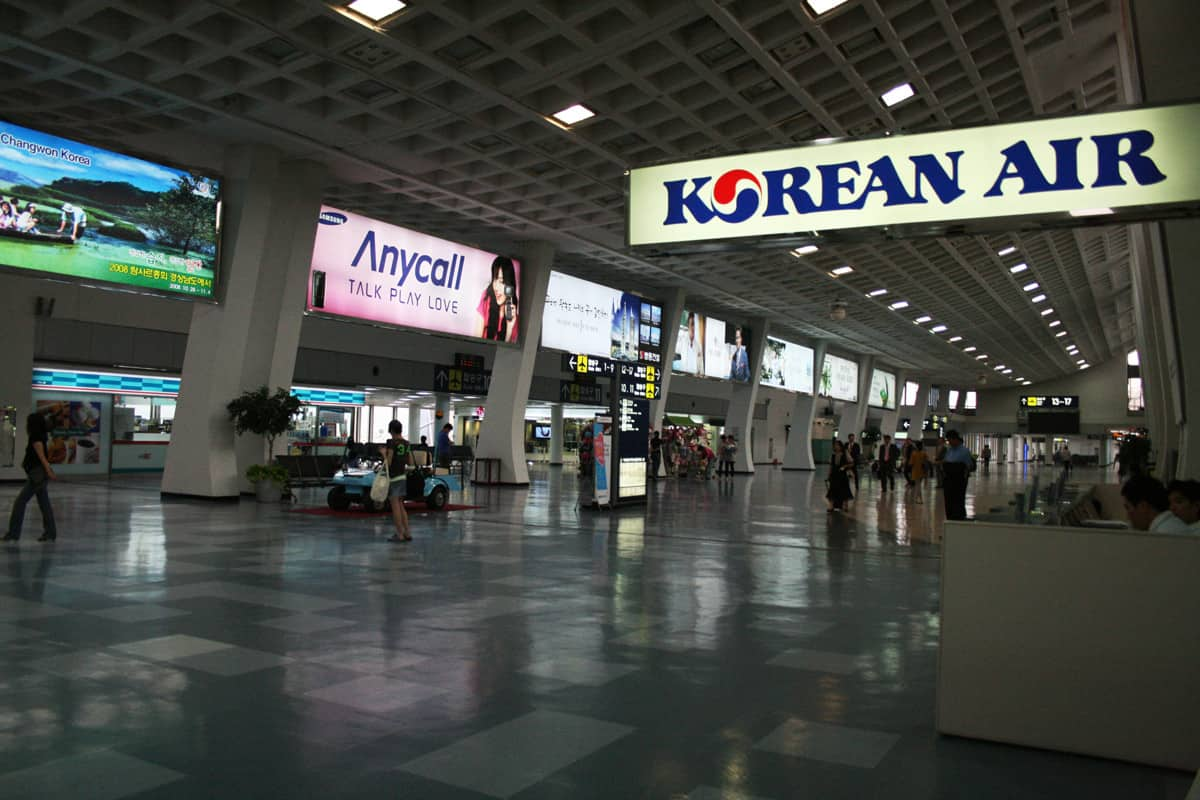 Gimpo Airport Duty Free
