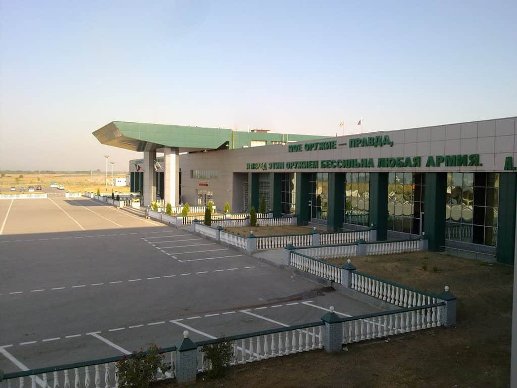Grozny North Airport Duty Free Featured Image