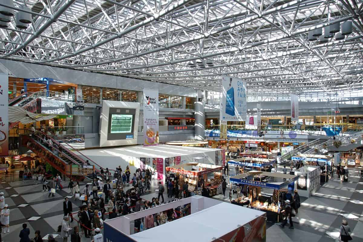 New Chitose Airport Duty Free