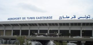 Tunis Carthage Airport Duty Free