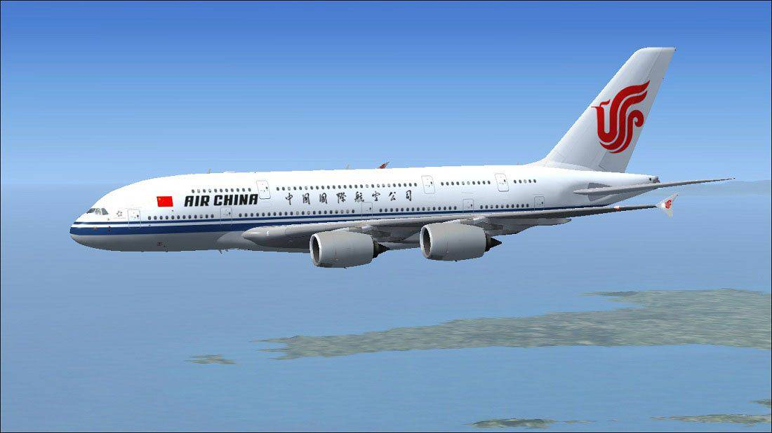 Air China duty free shopping