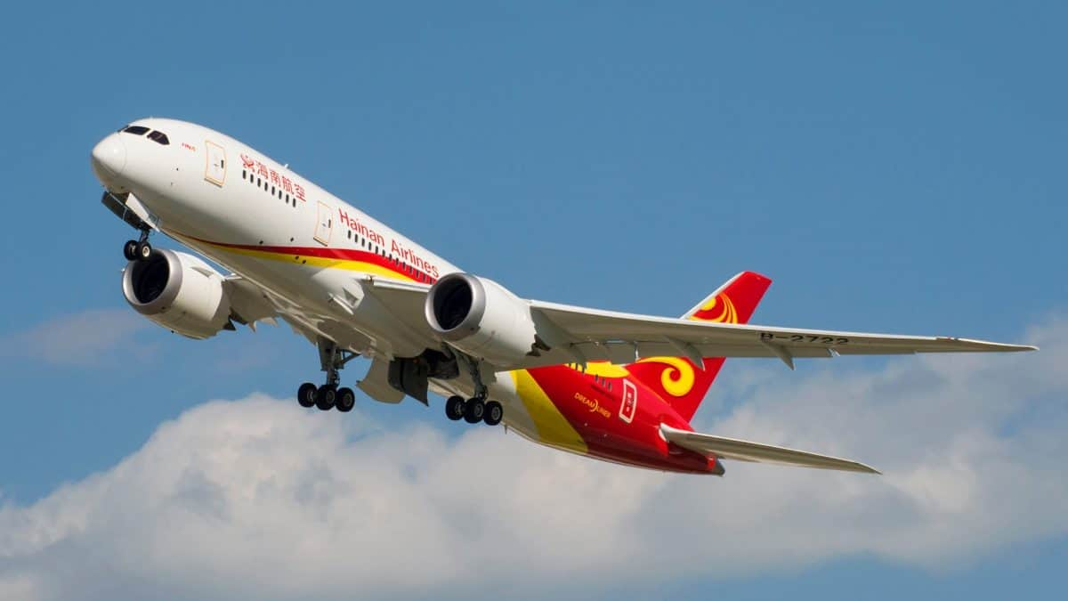 Hainan Airlines duty free shopping