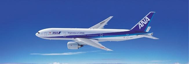 All Nippon Airways duty free shopping Featured Image