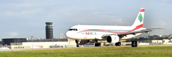 Middle East Airlines duty free shopping
