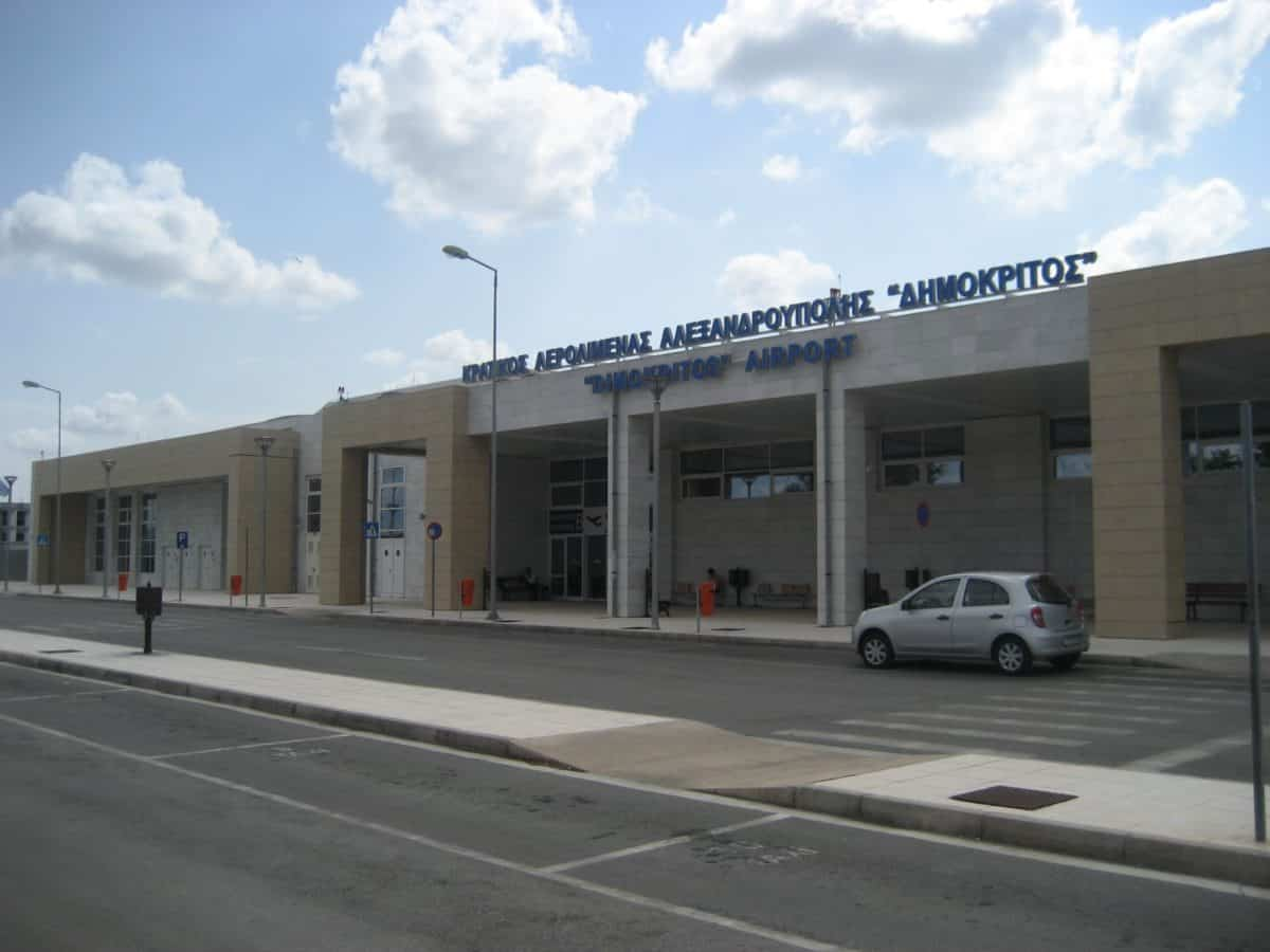 Alexandroupolis Democritus Airport duty free | AXD's Shopping & Dining Guide