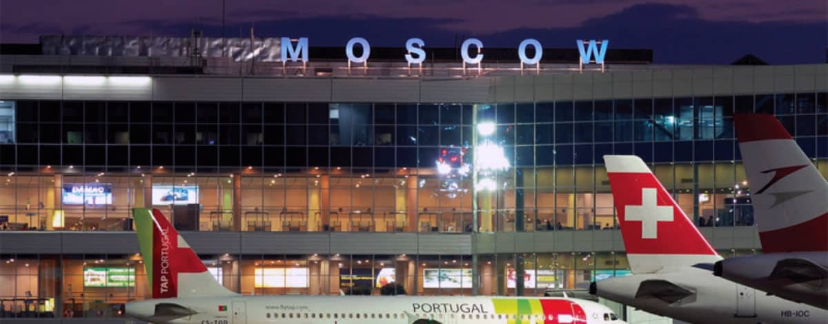 Domodedovo Airport Duty Free