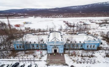Magadan-13 Airport duty free