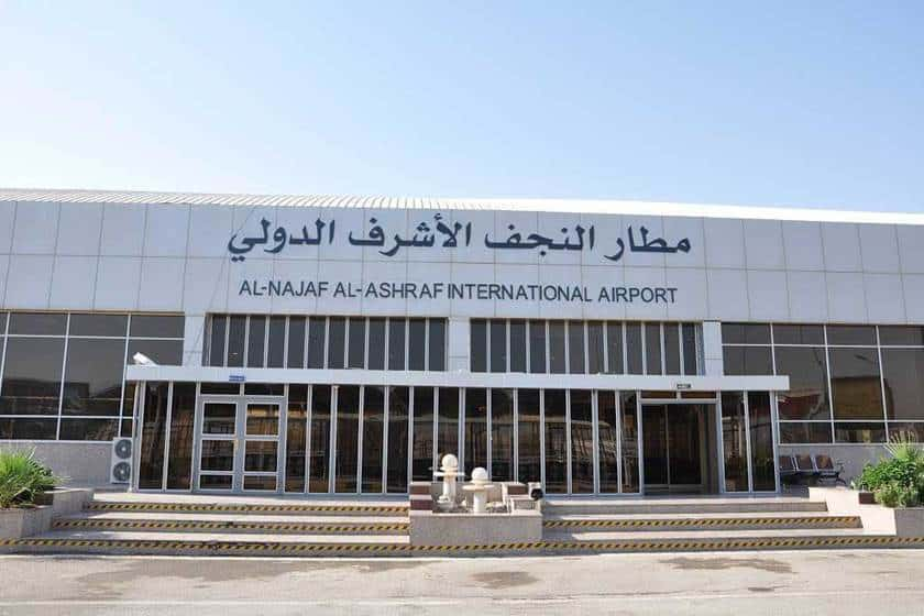 Al Najaf International Airport duty free