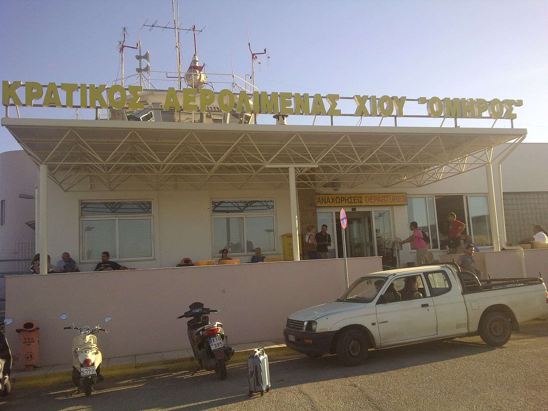 Chios Island National Airport duty free