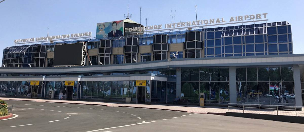 Dushanbe Airport duty free