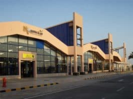 Marsa Alam International Airport duty free