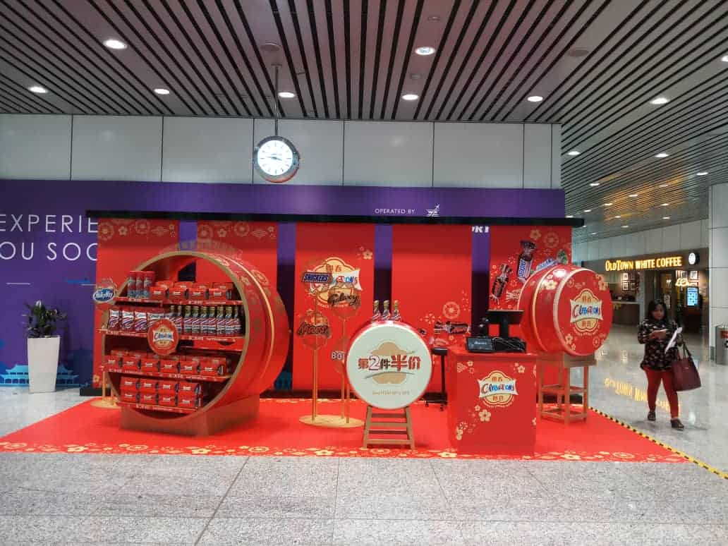 Mars Wrigley ITR plans disruptive celebration for Chinese New Year