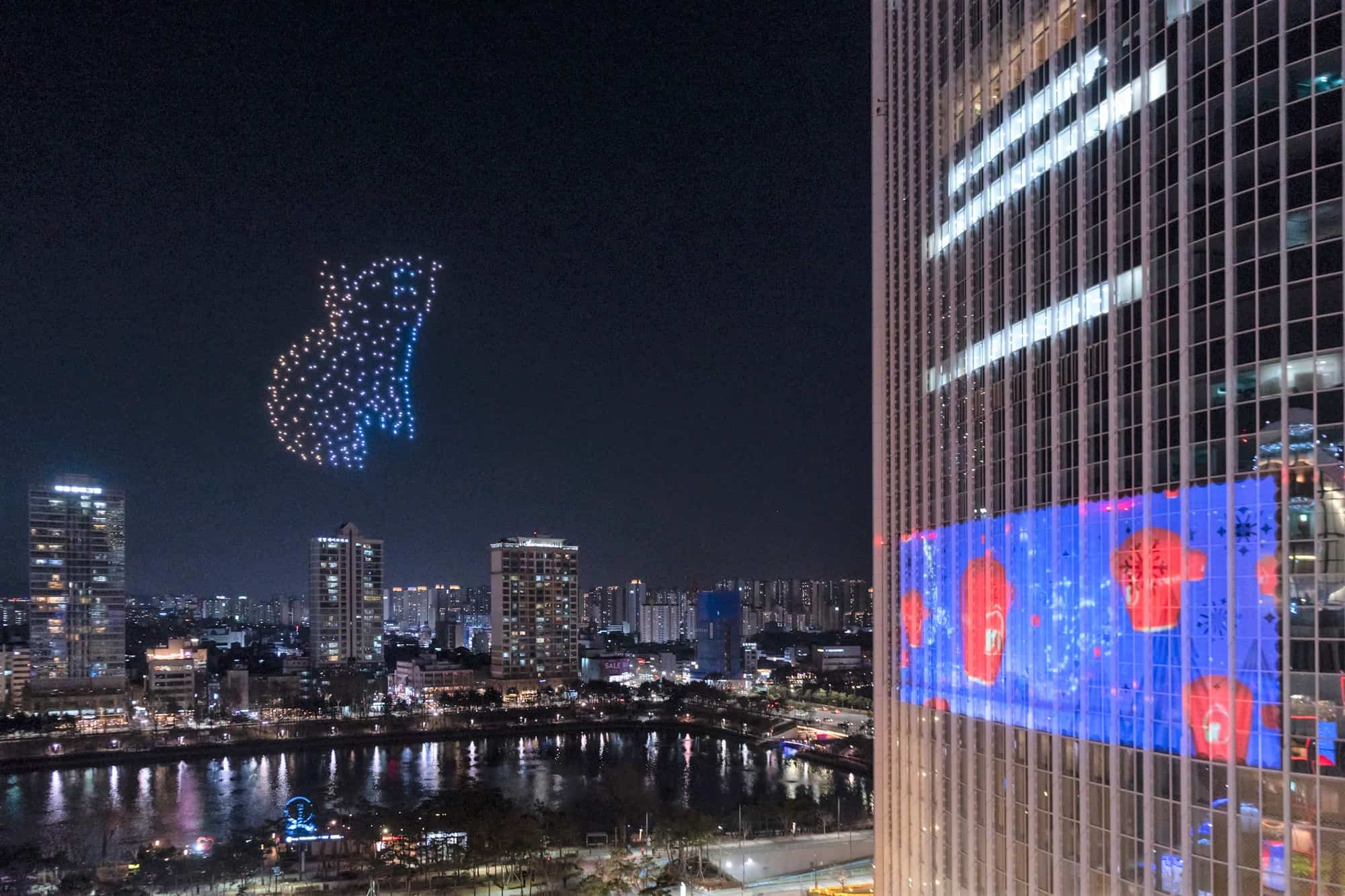 Double celebration as Lotte Duty Free and Lancôme light up the night sky in Seoul