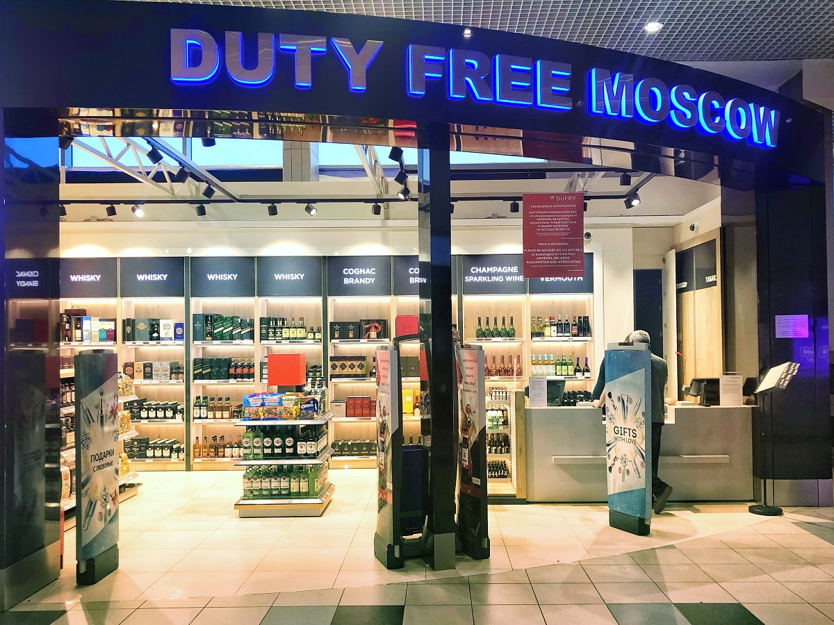 Moscow Domodedovo Airport and Dufry open arrivals duty free store