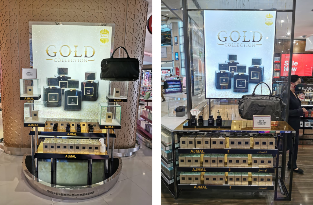 Ajmal Perfumes and DFS partner in golden promotion at Abu Dhabi International Airport Featured Image