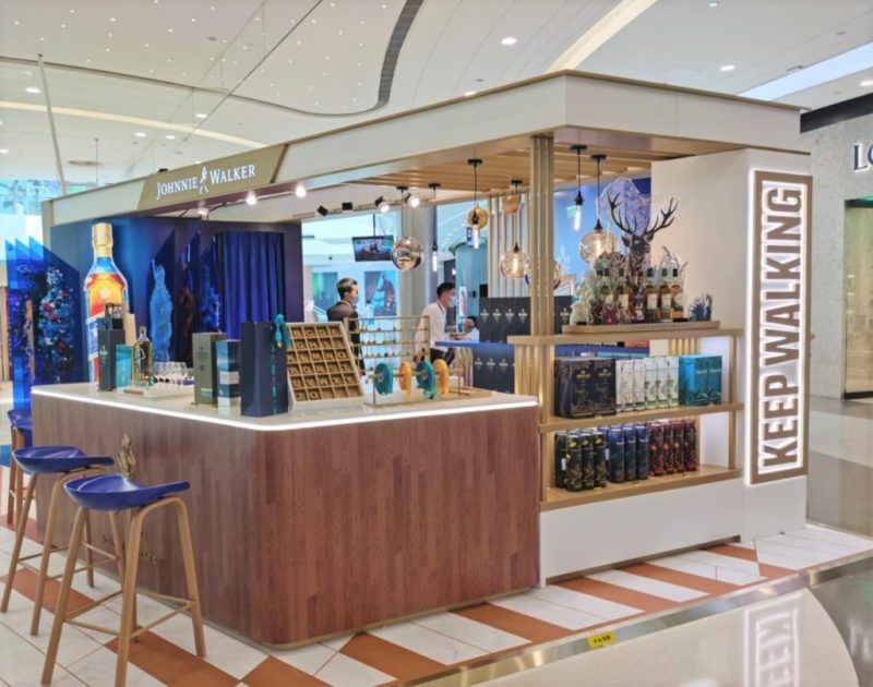 Diageo and China Duty Free Group reveal luxury spirits pop-up in Haitang Bay Featured Image
